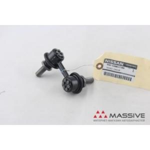 NISSAN 56261-EA510 Link ,Stabilizer