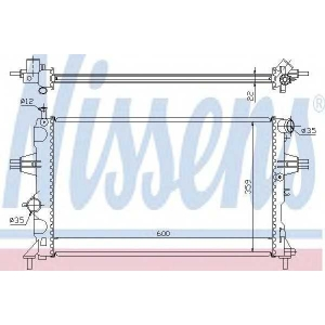 NISSENS 630041 Радіатор охолоджування