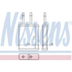 NISSENS 71957 Heater radiator