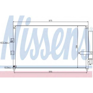 Конденсатор, кондиционер 940197 nissens - HONDA CIVIC VIII седан (FD, FA) седан 1.3 Hybrid