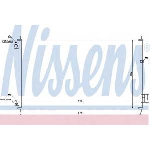 NISSENS 940293 Радиатор кондиционера