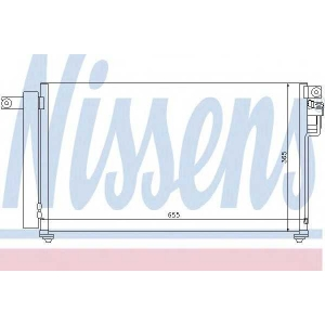Конденсатор, кондиционер 94814 nissens - KIA RIO II (JB) Наклонная задняя часть 1.4 16V