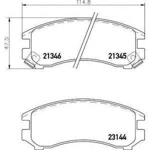 PAGID T0014 Тормозные колодки передние
