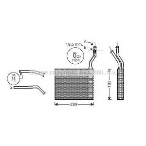 PRASCO FD6364 Радиатор печки