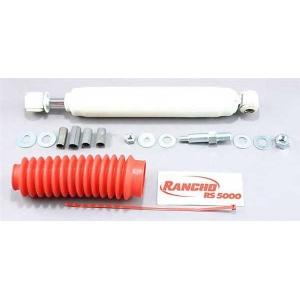 RANCHO RS5118 Тюнинг