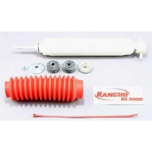 RANCHO RS5128 Амортизатор подвески передний