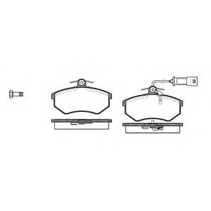 REMSA 0134.02 Колодки гальмівні дискові