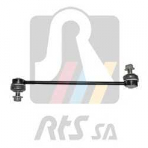 RTS 97-08649 Drag Link