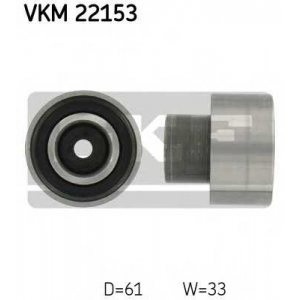 SKF VKM 22153 Ролик ведущий FIAT (пр-во SKF)