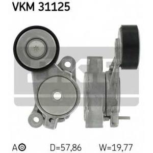 SKF VKM31125 Натягувач ременя AUDI/SEAT/SKODA/VW Fabia/Beetle/Golf/Passat/Polo/Tiguan/Touran \1,4TSI \05>>