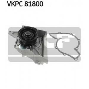 SKF VKPC 81800 Насос водяной AUDI (пр-во SKF)