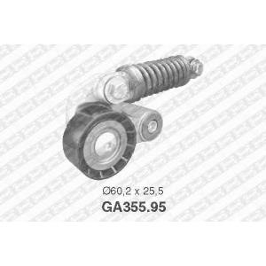 SNR GA355.95 Деталь