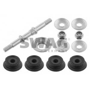 SWAG 81927262 Ремкомплект тяги стабилизатора