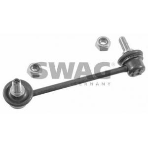 SWAG 83921875 Drag Link