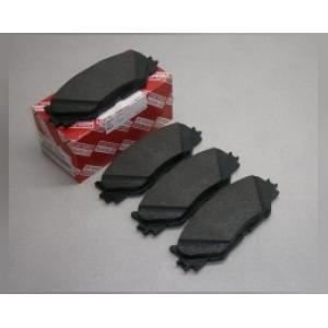 Комплект тормозных колодок, дисковый тормоз (пр-во 0446553040 toyota -