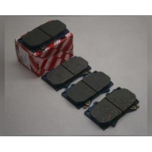 Тормозные колодки дисковые передние (с пластинами) 0446560230 toyota -