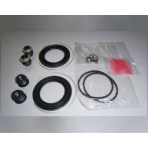 TOYOTA 04478-26030 Kit ,Brake Caliper