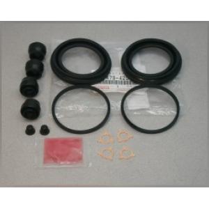 Ремкомплект гальмівного супорту TOYOTA RAV-4 0447942040 toyota -