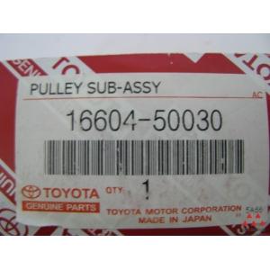 TOYOTA 16604-50030 \РОЛИКИ PULLEY SUB-ASSY, IDLER NO.2, LC 100, 2UZFE, LEXUS, 3UZFE\