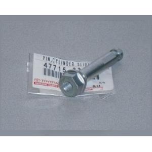 TOYOTA 4771533340 Болт направляющий тормозного суппорта