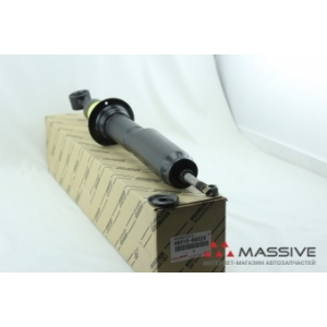TOYOTA 48510-69525 Shock Absorber