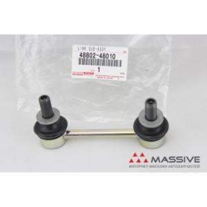 TOYOTA 48802-48010 тяга стабилизатора