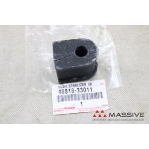 TOYOTA 48818-33011 Втулка заднего стабилизатора (original)