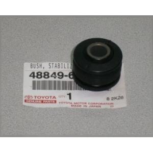 TOYOTA 4884960010 Втулка стойки стабилизатора заднего