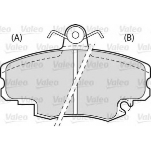 VALEO 598002 Комплект тормозных колодок, дисковый тормоз