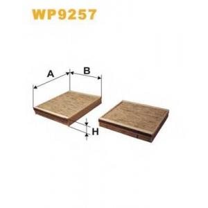 WIXFILTRON WP9257 Фільтр салону вугільний