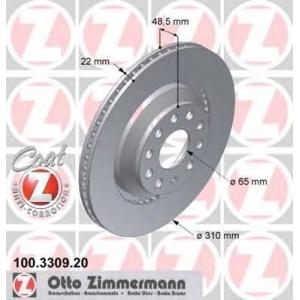 ZIMMERMANN 100.3309.20 Brake disc rear VW Golf V 2.0 TDI 04 -, VW Passat 2.0 TDI 05 -