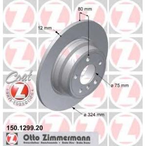 ZIMMERMANN 150.1299.20 L/R BMW X5 (E53) 3.0/3.0D/4.4 05.00-12.06