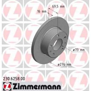 OTTO ZIMMERMANN 230625800 Диск тормозной задний