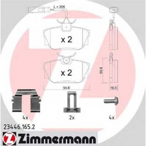 ZIMMERMANN 23446.165.2 Комплект тормозных колодок, дисковый тормоз Фиат Премио