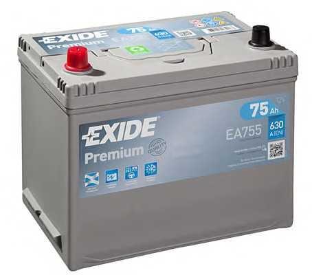 OEM Mopar Positive Battery Cable 04688536 For 1994 Dodge Caravan 2.5L