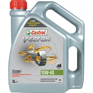 CASTROL 152F01 Масло 1